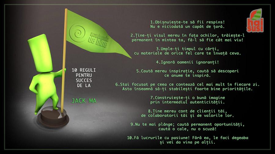 10 reguli pentru succes (7)