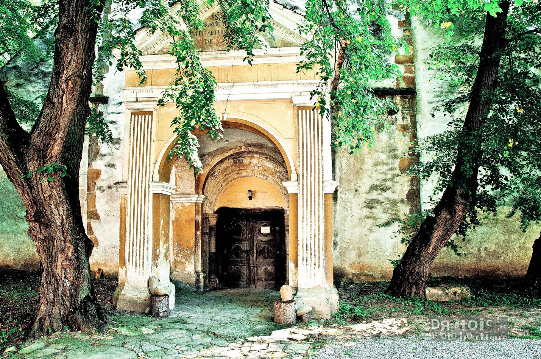 O intrare... în istorie